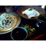 『兵庫→東京』の画像