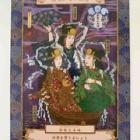 『今日のカード2/29』の画像