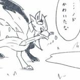『【Twitterまんが】剣が邪魔?ザシアンの苦難』の画像