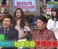 【日向坂46】さんま御殿予告動画!