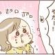 母ヒロ子、体を張ったギャグで打ちのめされる
