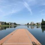 『戸田ボートコース(漕艇場)で市民ボート体験教室7月1日開催(6月15日申込締切)&親子ボート教室6月3日・10日・17日全3日開催(5月25日申込締切)。定員有・申込順です。』の画像