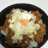『ニートの俺がかまたま丼を作るクソスレ』の画像