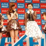 島崎遥香のAKB48卒業のニュース続々、指原「こんなに努力が表に伝わらなくて…」