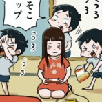 仲曽良ハミの思い出漫画