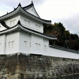 『世界遺産 元離宮 二条城へ行ってきました①』の画像