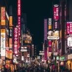 私は韓国人です。今韓国ではお盆です。今日本旅行に行くのは危険ですか?