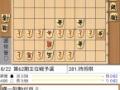 【悲報】プロの将棋で事件発生wwwwwwwwwwwwwwwwwwwwwwwwwwwwwwwwwwwwwwww(画像あり)