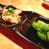 『足つぼマッサージからの食事会』の画像