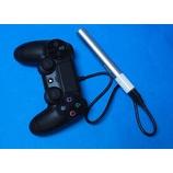 『【PS4】DUALSHOCK 4(デュアルショック 4)の充電ができるmicroUSBケーブルの紹介と電流測定グラフ、省電力設定について解説します。充電できないAC-USBアダプターがあるので気を付けよう。』の画像