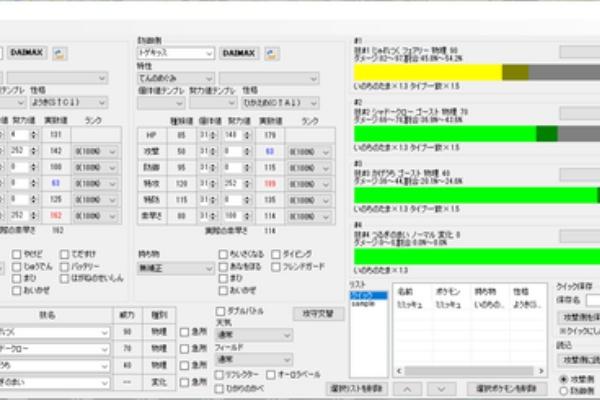 盾 ダメージ 剣 計算 ツール