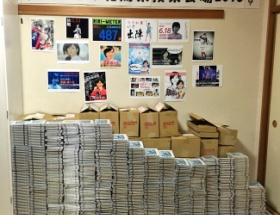 【画像】AKBオタ、とんでもない量のCD買う