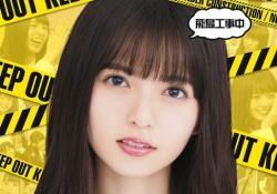 【朗報】乃木坂工事中Blu-ray、結構売れている模様wwwww