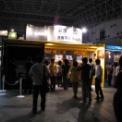東京ゲームショウ2010 その19(東京工芸大学芸術学部ゲーム学科)