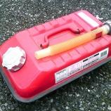 『ガソリン携行缶/F-50&TG-10』の画像