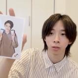 『【文春砲】金川紗耶とのデートを激写されたジャニーズJr. 林蓮音、近影がこちら・・・【乃木坂46】』の画像