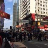 『香港ミルクプリンを食べるならココ! 「義順牛奶公司」』の画像