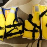 『小児用救命胴衣追加しました。』の画像