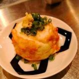 『2泊3日 福岡の旅1日目~夜の中州でオアソビ「三原の2階」で絶っっ品豆腐料理をいただく』の画像