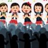 『【話題】そのうち日本のアイドル声優は中国に所属するようになるかもしれない』の画像