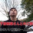 【動画あり】乾、遂に木下優樹菜との不倫疑惑にコメント!「仲の良い友達の一人」
