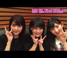 『【HELLO! DRIVE! -ハロドラ-#5】道重さゆみ・船木結・川村文乃』の画像