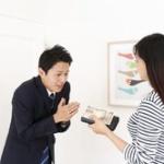 最近結婚した友達がお小遣い1ヶ月5000円でワロタwwwww