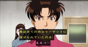 『金田一少年の事件簿R』第13話…相変わらずすんげートリックだなwwww(感想・画像まとめ)