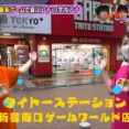 皆川玲奈 スイモクちゃんねる 21/09/15