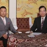 『野党連合政権での協力合意 志位委員長、「れいわ」山本代表と会談』の画像