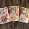 【簡単レシピ】肌寒い日はレトルトおかゆで参鶏湯風