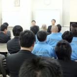 『2013年総合物流始動!』の画像