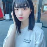 『[ノイミー] FC会員 メンバーブログ 菅波美玲『最近イメチェンをしました!』を更新…』の画像