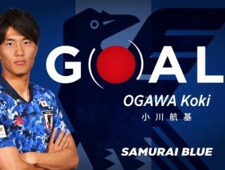 【 速報動画 】日本代表、3点目! 小川航基がゴラッソ!!