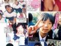青山ひかるの中学・高校時代wwwww(画像あり)