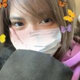 『【元乃木坂46】川後陽菜のこの現状・・・コロナ許すまじ・・・』の画像