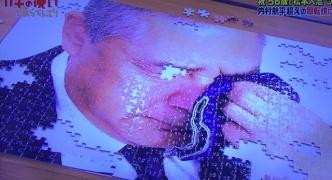 【悲報】松本人志さん、とんでもないパズルで遊んでしまう