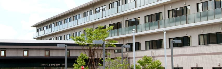 赤ひげ育成塾日記 イメージ画像