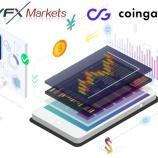 『MyFX Markets(マイFXマーケッツ)が、新しい仮想通貨入金サービスを開始!』の画像