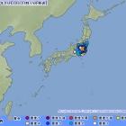 『群馬県桐生市で震度4 津波無し』の画像