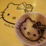 『【韓国】Hello kitty Cafe明洞店でモーニングコーヒー』の画像
