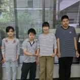 『【川崎】「今日は世界ボーダーデー?!」と学院長が言ったから 9月21日はボーダー記念日』の画像