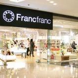 『インテリア雑貨で人気の「Francfranc」の時計がお洒落で素敵 1/2 【インテリアまとめ・インテリアブログ 人気 】』の画像
