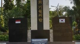 【韓国】日本のせいで完工できない、インドネシア「日帝強制動員被害者追悼」の塔