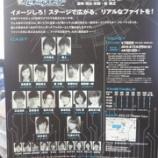 『【乃木坂46】能條愛未が出演する舞台『カードファイト!! ヴァンガード』ってどんな内容になるんだろうな・・・』の画像