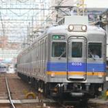『南海電鉄 6000系・6300系』の画像
