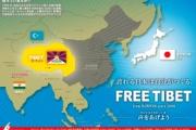 チベット族の抗議焼身自殺を阻止…中国当局がテレビ没収、衛星放送受信機器を破壊