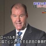 『日本企業の役員報酬は、全て株式報酬制度にするべきだ!』の画像