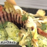 『速水もこみちワールド全快の「ポテトサラダ」が斬新すぎるw from 「MOCO'Sキッチン」 2/3』の画像