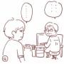 ++2月25日(火)++